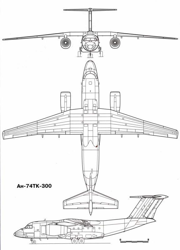 """Ан-225""""Мрия"""" - Тяжелый"""